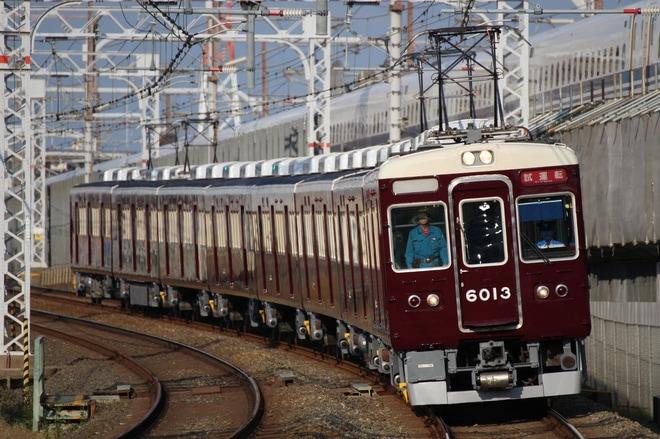 【阪急】6000系6013F試運転
