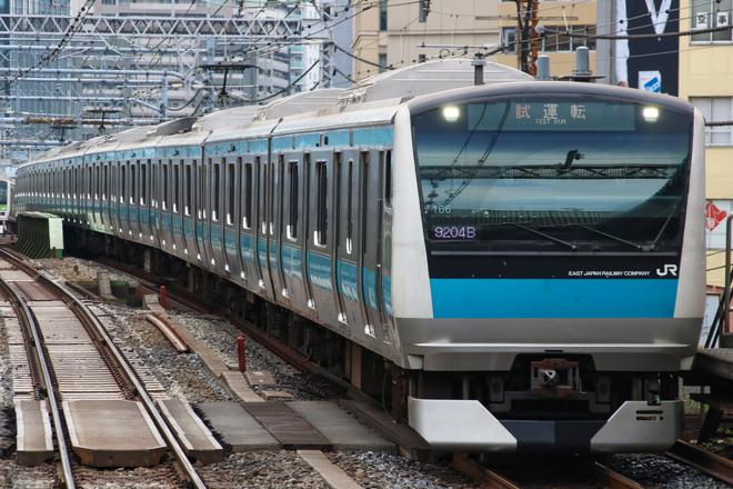 【JR東】E233系さいたま車使用 京浜東北線乗務員訓練
