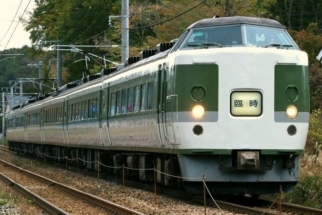 【しな鉄】信越線130周年記念リバイバル号