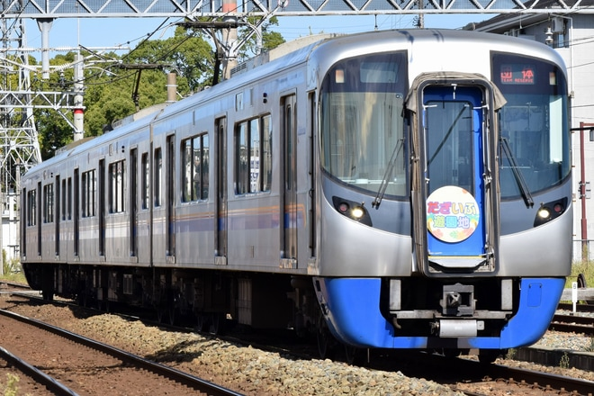【西鉄】臨時列車「貸切電車でゆく親子旅『だざいふ遊園地』へ行こう!」運行