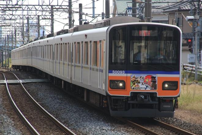 【東武】「川越まつり号」運行(2018)