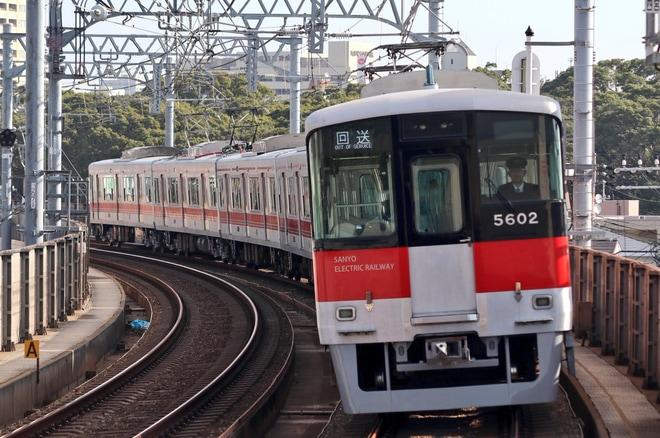 【山陽】5000系5702F阪神線から返却
