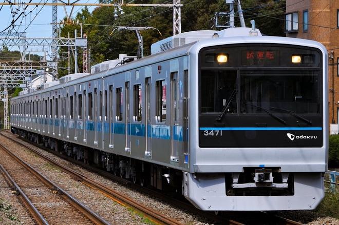 【小田急】3000形3271F試運転