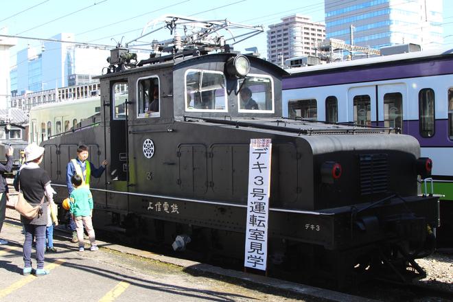 【上信】上信電鉄感謝フェア2018開催
