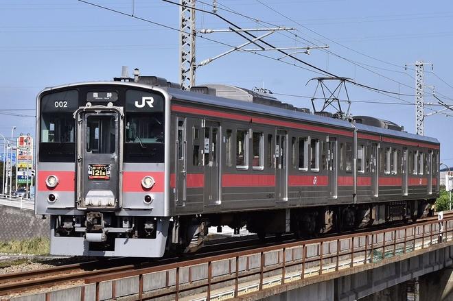 【JR四】 最後の赤帯121系ファイナルツアー