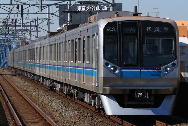 【メトロ】05系05-137F 深川工場出場試運転