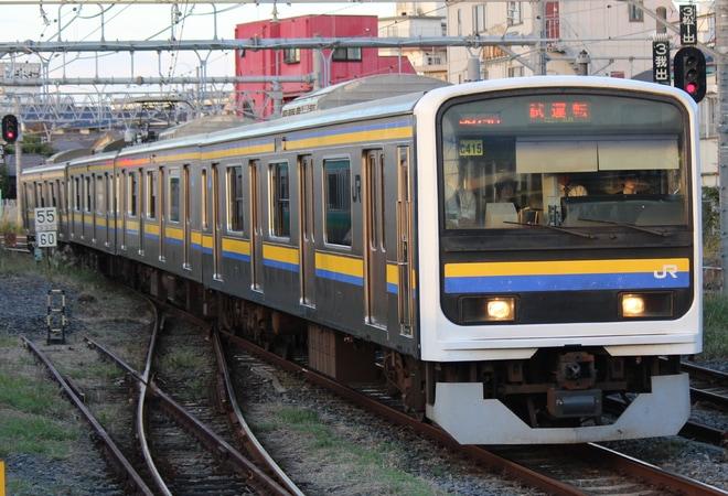 【JR東】209系2100番台C415編成使用の乗務員訓練