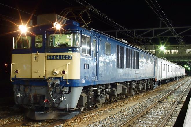 【富士急】元八高線用205系ハエ85編成が富士急へ