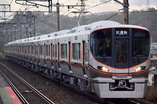 【JR西】323系LS15編成川崎重工出場試運転