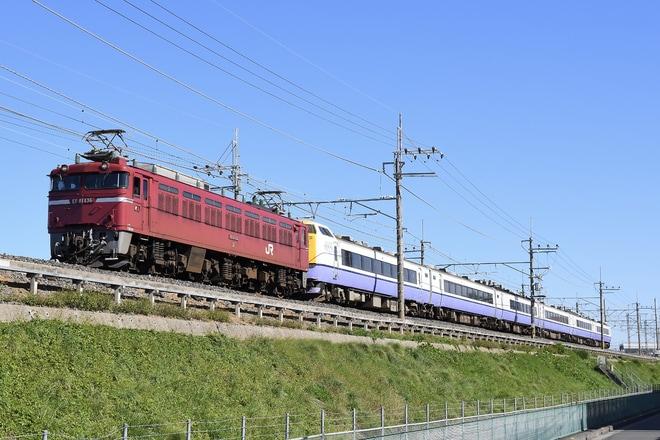 【JR東】485系A5編成 配給輸送
