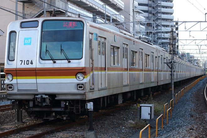 【メトロ】7104F東上線内TASC試運転