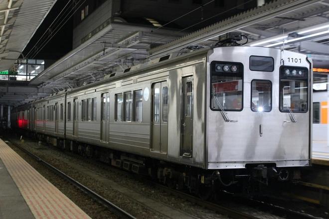 【福島】福島交通譲渡の元東急1000系が長津田へ