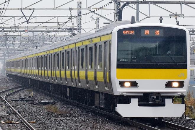 【JR東】E231系ミツA531編成 東京総合車両センター出場