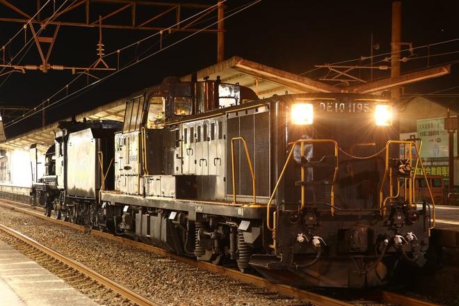 【JR九】8620形58654(SL人吉牽引機)小倉工場へ入場