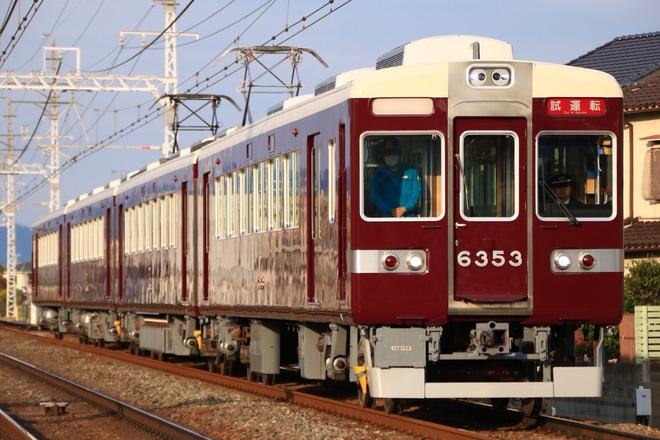 【阪急】6300系6353F試運転
