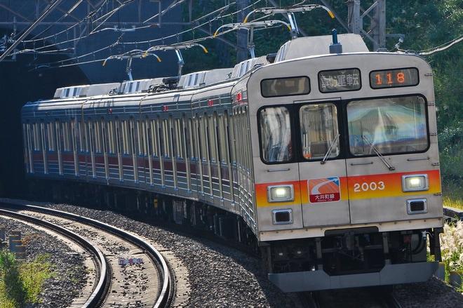 【東急】2000系2003F5連の大井町線仕様になり試運転