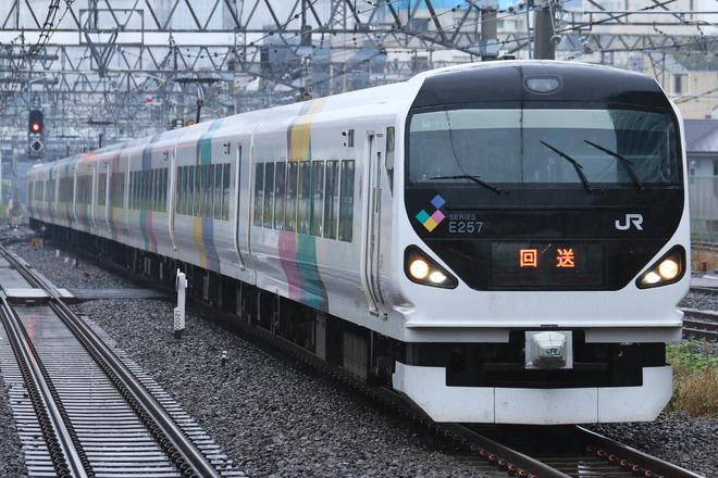 【JR東】E257系モトM-110編成 尾久疎開回送