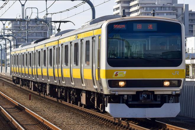 【JR東】E231系ミツB31編成返却回送