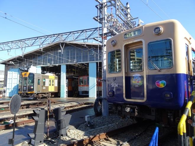 【阪神】鉄道の日 はんしんまつり 2018