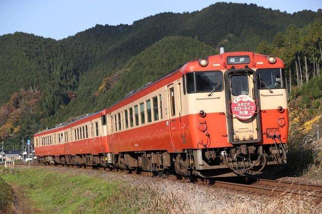【JR西】秋のみまさかスローライフ列車