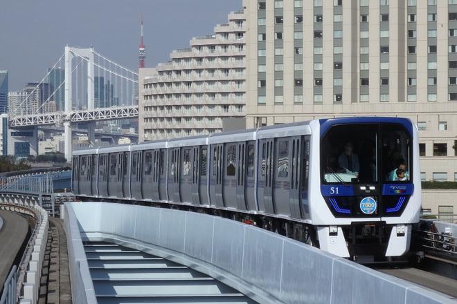 【ゆりかも】新型車両7500系営業運転開始