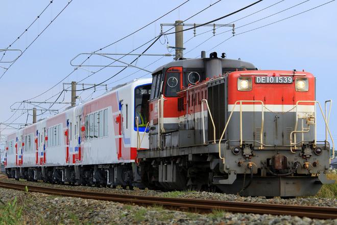 【三鉄】36-700形4両 甲種輸送