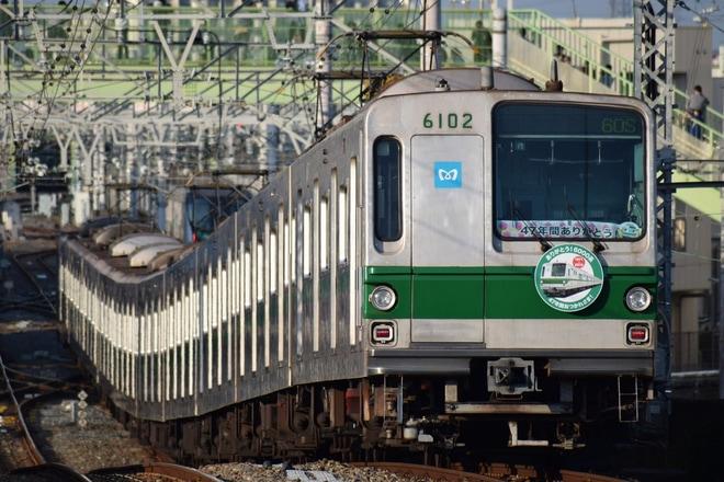 【メトロ】6000系特別運転フィナーレ