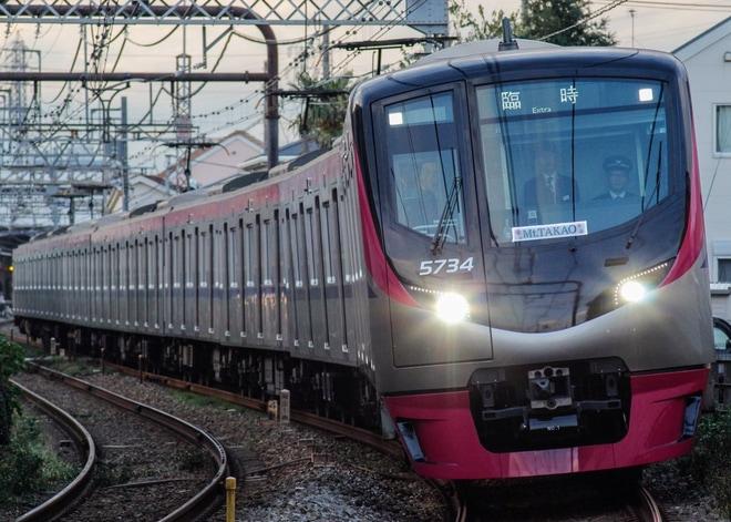 【京王】臨時座席指定列車Mt.TAKAO号