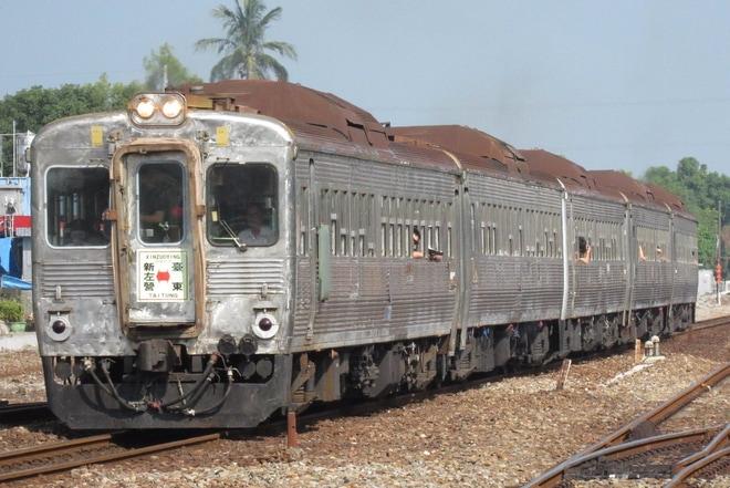 【台鐵】DR2700を使用した日台の鉄道ファンによる団体臨時列車