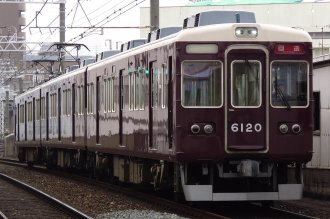 【阪急】6000系6020F正雀工場入場回送