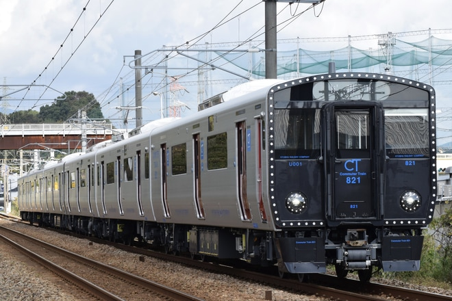 【JR九】821系6両編成日中試運転