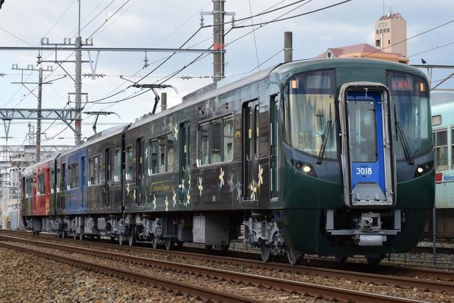 【西鉄】3000形3018F「水都」重要部検査出場試運転
