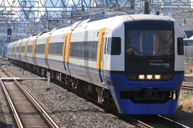 【JR東】255系Be-02編成大宮総合車両センター入場