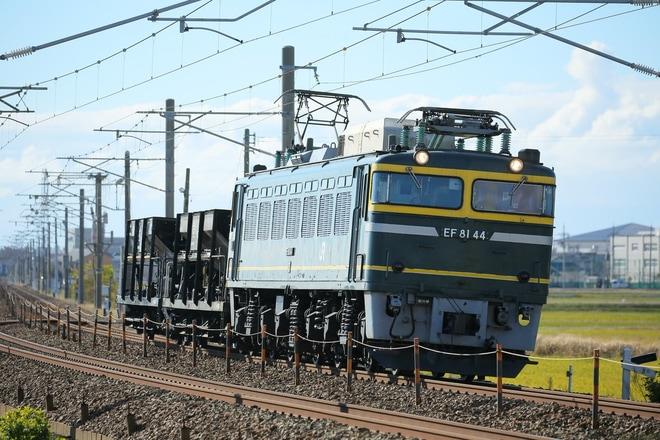 【JR西】 EF81-44およびホキ2両廃車回送