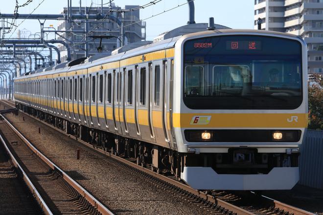 【JR東】E231系ミツB4編成返却回送