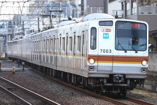【東武】メトロ7000系8連が志木以北で試運転