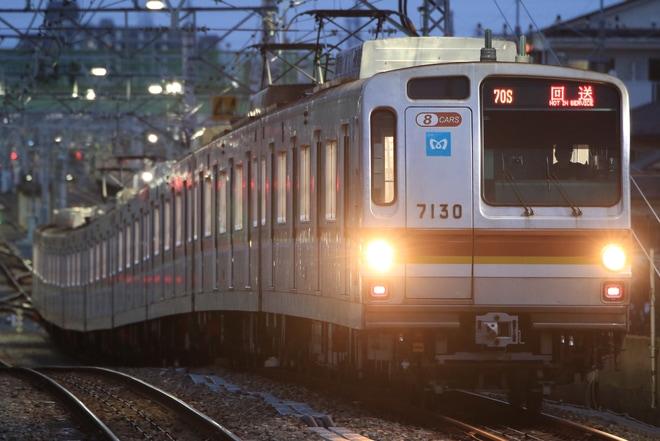 【メトロ】7000系7130F返却回送