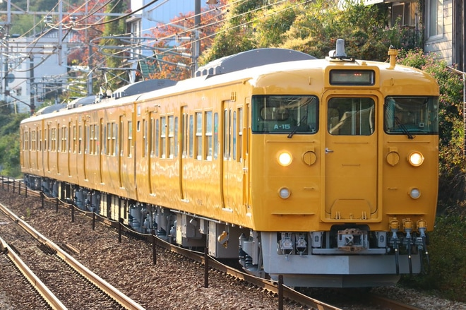 【JR西】115系A-15編成下関総合車両所出場回送