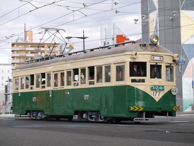【阪堺】山本巧次とゆく「阪堺電車177号の追憶」ツアー