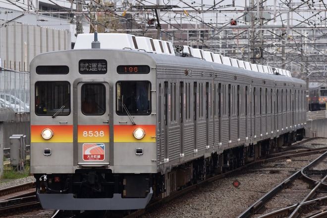 【東急】8500系8638F長津田車両工場出場