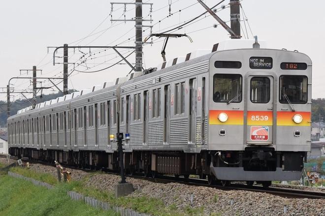 【東急】8500系8639F長津田車両工場へ