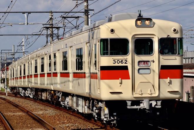 【山陽】3000系3062F出場試運転
