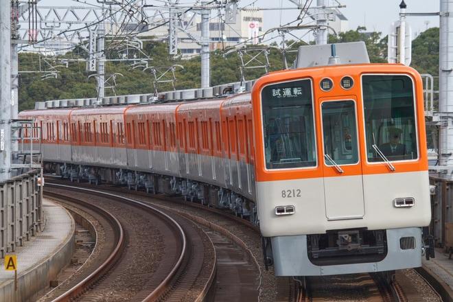 【阪神】8000系8211F大阪側ユニット出場試運転