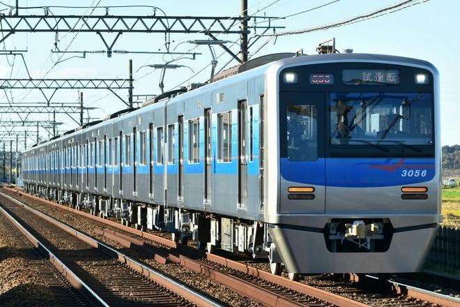 【京成】3050形3056編成、前照灯がLED化されて出場試運転