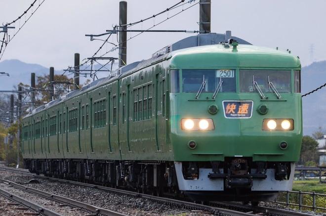 【JR西】快速「福知山マラソン号」(2018)
