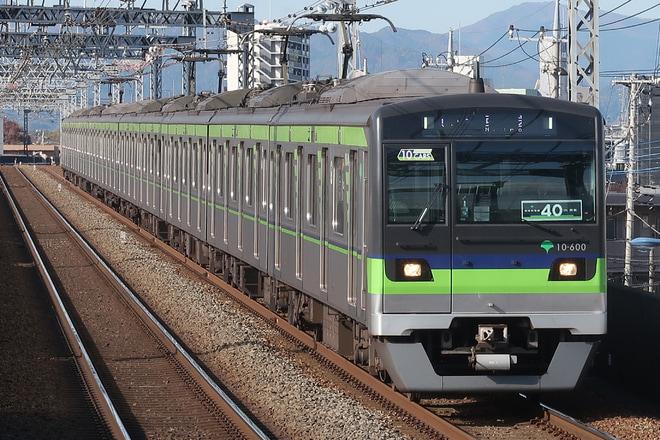 【都営】新宿線開業40周年記念ヘッドマーク掲出