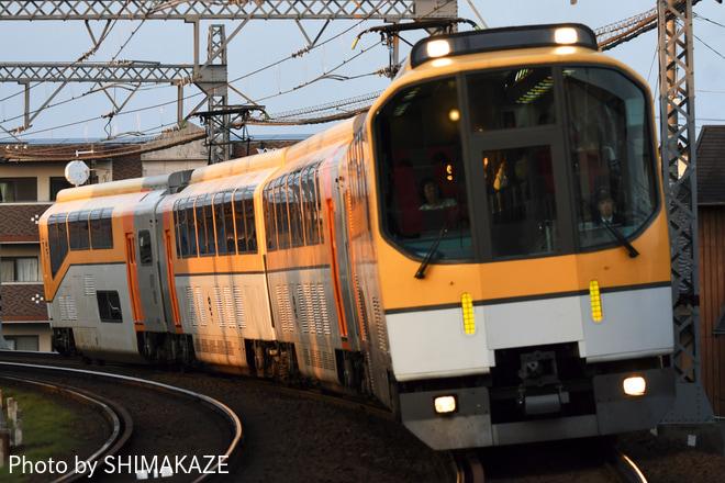 【近鉄】20000系 PL01 楽 貸切(20181125)