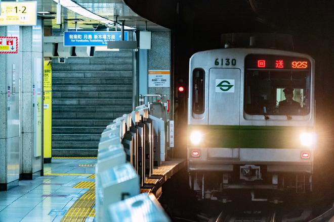 【メトロ】6000系6130F廃車回送