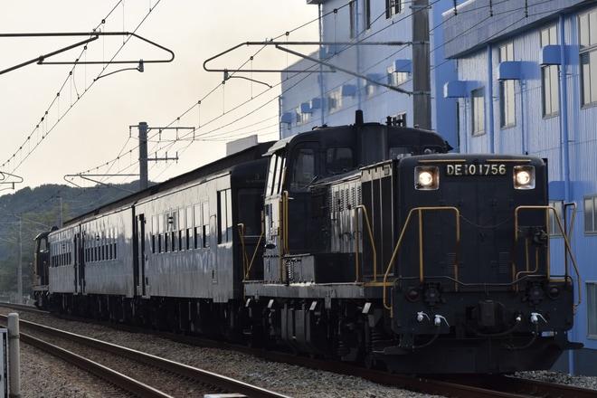 【JR九】「うまかby列車」運行