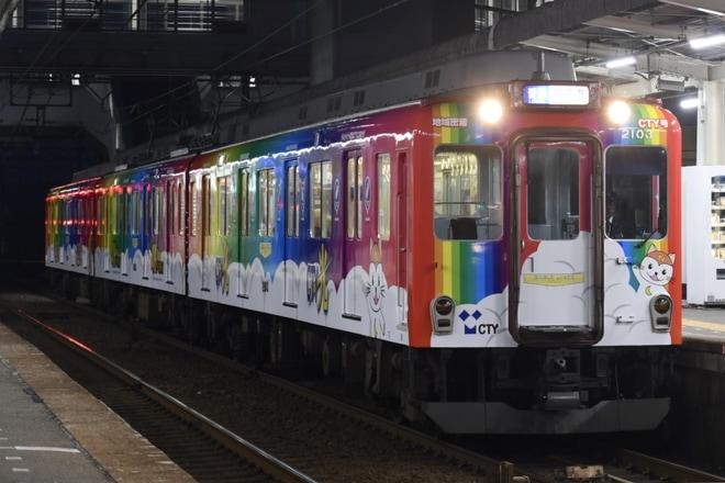 【近鉄】2000系 XT03 (CTY&CNS) アートライナー営業開始